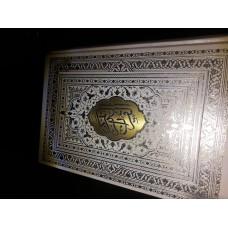 قرآن سفید نفیس کد 315