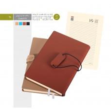 سالنامه جلد نرم اروپایی کد 616