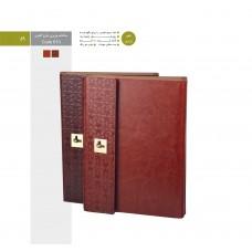 سالنامه وزیری طرح کلیدی کد 610